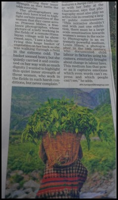 Featured in The Hindu